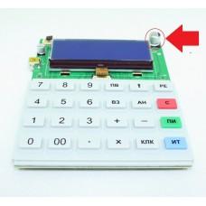Модуль АВЛГ 410.85.00-01 (Устройство управления) для Меркурий 115Ф