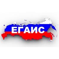 Регистрация и подключение к ЕГАИС