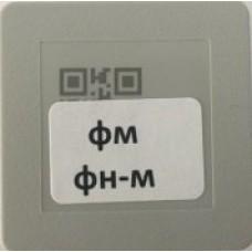 Эмулятор ФН-1.2 (массогабаритный макет МГМ-ФН-М 1.2)