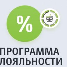 Frontol Discount Unit (рабочее место,1 год)